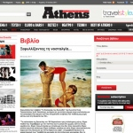 review-athens-magazine