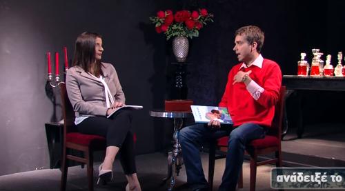 Συνομιλία με τον Ψυχολόγο – Γεροντολόγο Δημήτρη Καμπανάρο