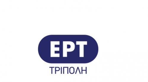 ΕΡΑ ΤΡΙΠΟΛΗΣ _101,5 FM