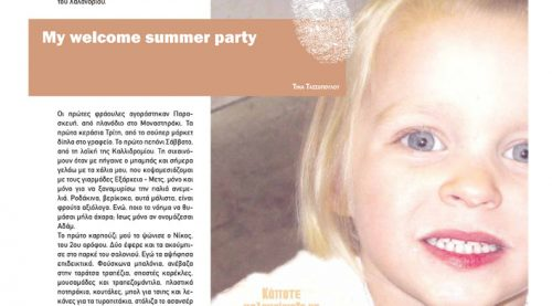 My welcome summer party