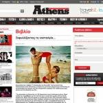 review-athens-magazine