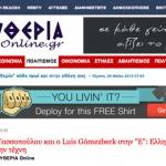 review-eleftheria0