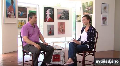 Συνομιλία με τον Βασίλη Γεργατσούλη, Δρ. Λαογραφίας